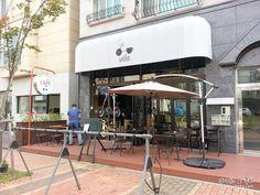 bike cafe in Bundang, Gyeonggi-do, Seoul, Korea Korean Cafe, Study Abroad, Wonderful Places, South Korea, Seoul, Coffee Shop, Places To Go, Interior Design, Outdoor Decor