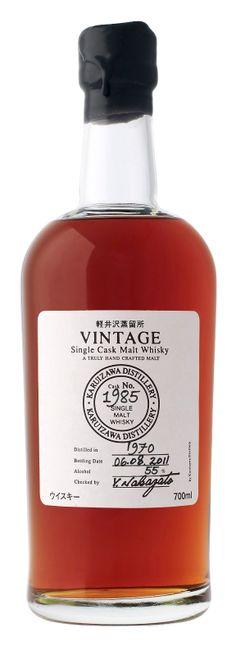 Karuizawa Whisky | Japan