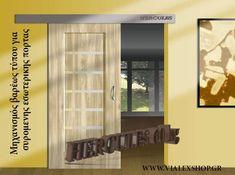 HERCULES 60 SET: Μηχανισμός βαρέως τύπου συρόμενης εσωτερικής πόρτας  60 kg πόρτα έως 900 mm με οδηγό 1800 mm από Vialex Hellas 60 Kg, Hercules, Room, House, Furniture, Ideas, Home Decor, Bedroom, Decoration Home