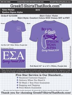 Epsilon Sigma Alpha SJ15398proof ...................................................  WORK 1 ON 1 with a member of our design team until your T-Shirt idea is perfect.... and ALWAYS get them on in time (or before you even need them) at the price you want!  ...................................................  Just click this design, it will take you to our website where you can  upload your ideas and get everything started!