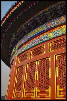 Beijing, China  Hall of Prayer for Good Harvests