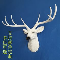 Find More Statues & Sculptures Information about 2016 Sale New Arrival Simulation Animal Head Deer Wall Hanging Pendant Bar Home Furnishing Living Room Decoration ,High Quality decorative decorative,China decoration living Suppliers, Cheap decorative home decor from Commodity wholesale 2 on Aliexpress.com