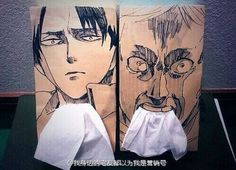 Attack on Titan tissue boxes. So clever!