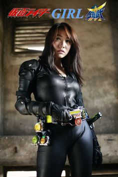 kamen rider girl drive - Google Search