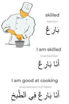how to say good afternoon in arabic language