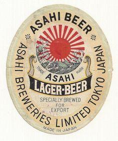 Early Asahi Beer Label ca. 1900  #JapaneseDesign