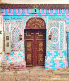 House of Abdulaziz Ghurab. Jeddah, Saudi Arabia.