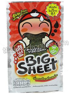 Big Sheet - Spicy (4g)