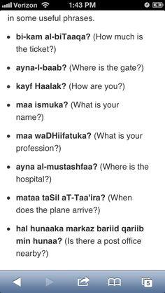 Arabic questions Spoken Arabic, Arabic Words, Arabic Quotes, Speak Arabic, Arabic Sentences, Learn Arabic Alphabet, Verb Forms, Arabic Lessons, 50 Words