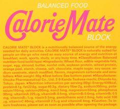 Calorie Mate-Calorie Mate Maple Balanced Food  $4.78