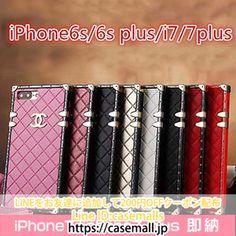 シャネル iPhoneXs/Xr ケース 背面カード入れ シンプル エレガント 紳士/レディース用 Eyeshadow, Chanel, Jewelry, Eye Shadow, Jewlery, Jewerly, Schmuck, Eye Shadows, Jewels