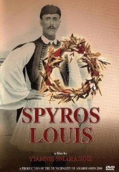 Spyros Louis, 1873 – was a Greek water-carrier who won the first modern-day Olympic marathon at the 1896 Summer Olympics, thereby becoming a national hero. Old Posters, Vintage Posters, Old Photos, Vintage Photos, Olympic Marathon, Greek Girl, Greek History, In Ancient Times, Summer Olympics