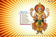 Chanting Dhanvantari Mantra for Good Health we can get relieved and healed from…
