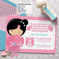 Kokeshi Doll Birthday Party invitations DIY by CutePartyDash
