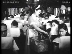 「つばめを動かすひとたち 」日映科学映画製作所1954年製作