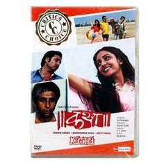 India Cinema | Katha DVD ~ Farooq Shaikh, http://www.amazon.com/gp/product/B008FMTC3Q/ref=cm_sw_r_pi_alp_0lcBqb1W8KJCJ
