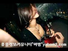 강남휴게텔┼강남핸플♂69박자『야릇한밤』Yabam2.컴#부산핸플爾창원핸플爾진주핸플∏