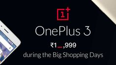 Mobile Deals, Ios Phone, Shopping Day, Dual Sim, 18th, December, Cards, Gold, Maps