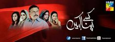 Kissay Apna Kahain Episode 7 By Hum Tv in Full Hd Quality 12th February 2014 Dailymotion Parts