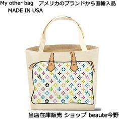 My Other Bag エコバッグ アウトレット My Other Bag ZOEY MULTI WHITE 布 正規品 即納