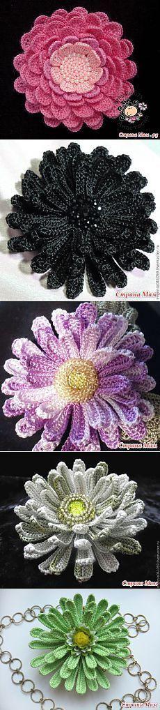 Цветок огромный тунисским вязанием