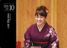 vol10 春野  恵子