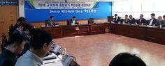무안군, 2016 규제개혁 종합평가 점검회의 개최