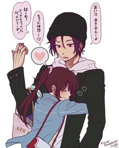 Image uploaded by JustLittleOleMe︎. Find images and videos about cute, couple and anime on We Heart It - the app to get lost in what you love. Anime Siblings, Anime Couples Manga, Anime Manga, Gintama, Free Eternal Summer, Splash Free, Anime Friendship, Free Iwatobi Swim Club, Cute Anime Coupes