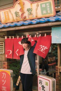 Japanese Drama, Japanese Boy, Haruma Miura, Takeru Sato, Rurouni Kenshin, Asian Actors, Kamen Rider, Akira, Asian Guys