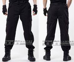 Камуфляжные штаны / Армейские брюки / Комбинезоны, цена: 546.00 - 931.00 р. купить дешевые товары из Китая на «КупиКитай»