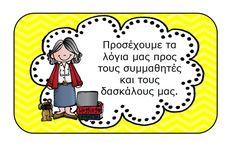 Αφού πλέον μάθαμε όλα τα γράμματα (κάτι δίψηφα μας ξεφεύγουν μόνο, λεπτομέρειες!), έφερα στην τάξη τον Λάκη τον Κροκοδειλάκη να επιβραβεύ... Kai, Greek Alphabet, Assertiveness, Play Therapy, Teacher, School, Blog, Maths, Classroom Ideas