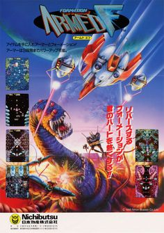 The Arcade Flyer Archive - Video Game Flyers: Armed Formation F, Nichibutsu