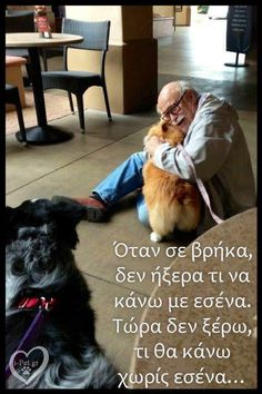 Kindness To Animals, Dog Quotes, Animals And Pets, Dog Lovers, Thoughts, Dogs, Cute, Greek, Pets