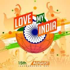 India Independence Day Wallpaper Free PSD