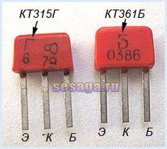Цоколевка и внешний вид транзисторов