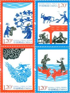 "Chinese Folk Legend stamps  - The content of these stamps is based on the legend of ""the Cowherd and the Weaving Maid,"" one of the four Chinese folk love stories.   The stamps are expressed in the folk art form including shadow puppets, paper cut dolls and portrait bricks of the Han dynasty."