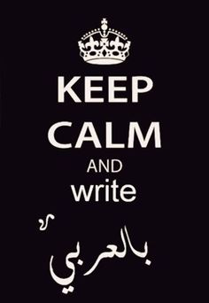 keep calm and write in arabic! I wanna learn!! Somebody teach me now!!!