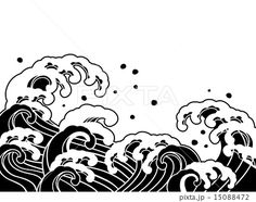 Illustration of The wave of a Japanese painting vector art, clipart and stock vectors. Japanese Wave Painting, Japanese Waves, Graduation Album, Lino Art, Waves Vector, Japanese Aesthetic, 2d Art, Line Drawing, Vector Art