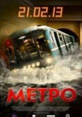 Metro 2013 filmi türkçe dublaj 720p izle