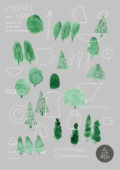 Japanese Poster: Midori no Craft. Graphic Design Posters, Graphic Design Typography, Graphic Design Illustration, Graphic Design Inspiration, Illustration Art, Poster Designs, Poster Sport, Poster Cars, Poster Retro