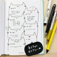 今回は『ネコちゃんダイアリー』を描いてみました。 ネコちゃんの表情でその日の気持ちを表すのも面白いですね。 同じ絵でもひげが無いと犬っぽくて、ひげがあるとネコっぽくなります。 ネコちゃんダイアリーの工 Kawaii Doodles, Notebook Design, Bullet Journal Inspiration, Journal Ideas, Life Planner, Pop Art, Projects To Try, Calendar, Banner