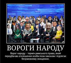 ТЕРМІНОВО!!! СІОНО-ФАШИЗМ В УКРАЇНІ!!!! (ВІДЕО) https://www.instagram.com/p/BTrmzU2BeeP/