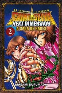 LIGA HQ - COMIC SHOP CAVALEIROS DO ZODIACO NEXT DIMENTION SAGA DE HADES #02 PARA OS NOSSOS HERÓIS NÃO HÁ DISTÂNCIA!!!