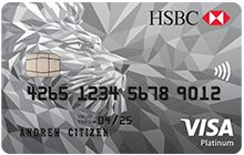 Compare the features of the HSBC Platinum credit card, including a 22 month balance transfer offer, annual fee refund and complimentary insurance covers. Credit Card Images, Credit Card Design, Best Credit Cards, Credit Card Transfer, Platinum Credit Card, Credit Card Points, Paying Off Credit Cards, Business Credit Cards, Buy Gift Cards