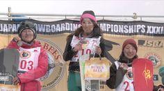 第32回JSBA全日本スノーボード選手権大会  ジャイアントスラローム競技