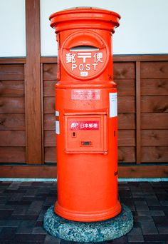 A red japanese styled post box