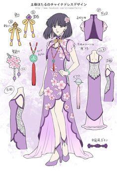 Princess Saturn -Chinese Dress