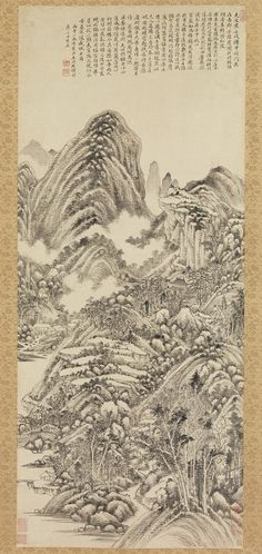 Wang Shimin: Landscape in the Style of Huang Gongwang (1980.426.2) | Heilbrunn Timeline of Art History | The Metropolitan Museum of Art
