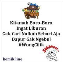 wong cilik