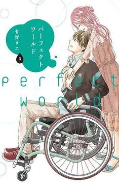 Perfect World 09 Beliebt bei Kindle Perfect World Best Seller - Kindle Book - pdf book- Ebook Animes To Watch, Anime Drawings Sketches, Perfect World, Character Illustration, Drawing Reference, Character Inspiration, Anime Art, Pdf Book, Character Design
